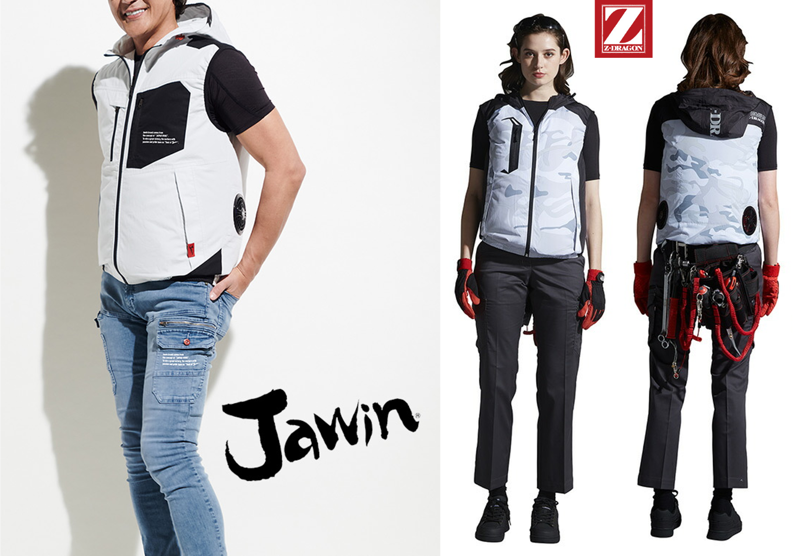 You are currently viewing Jawin(ジャウィン)とZ-DRAGON(ジィードラゴン)の最新空調服 – 2021年春夏新作!パワーファン対応スターターキットSET